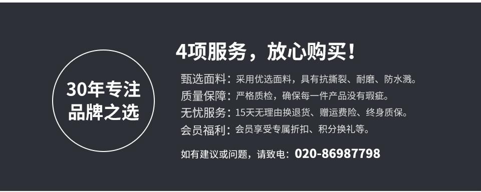 T-S8066中文(960_13.jpg
